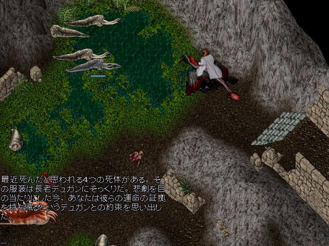 4つの冒険者の遺体?